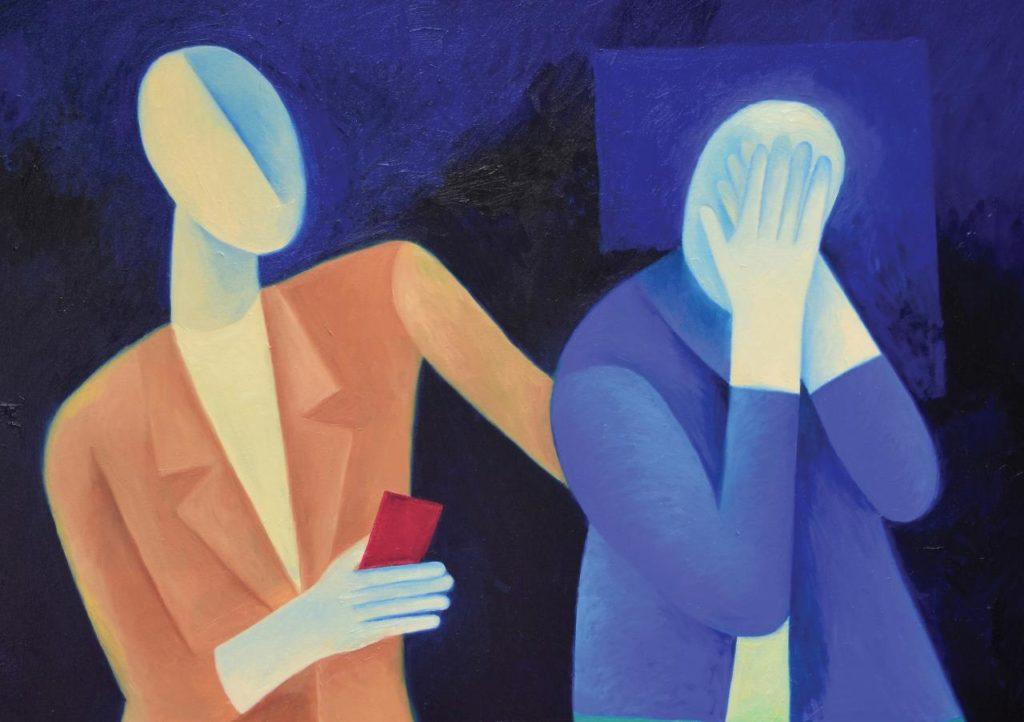 Картина на которой показаны эмпат и грустный человек