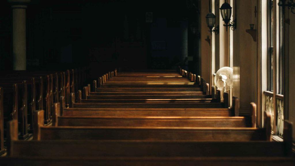 Пустая католическая церковь