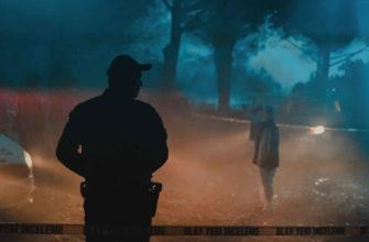 Полицейский на месте преступления